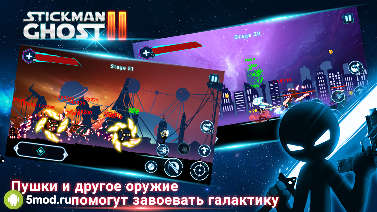 Stickman Ghost 2: Galaxy Wars - Shadow Action RPG