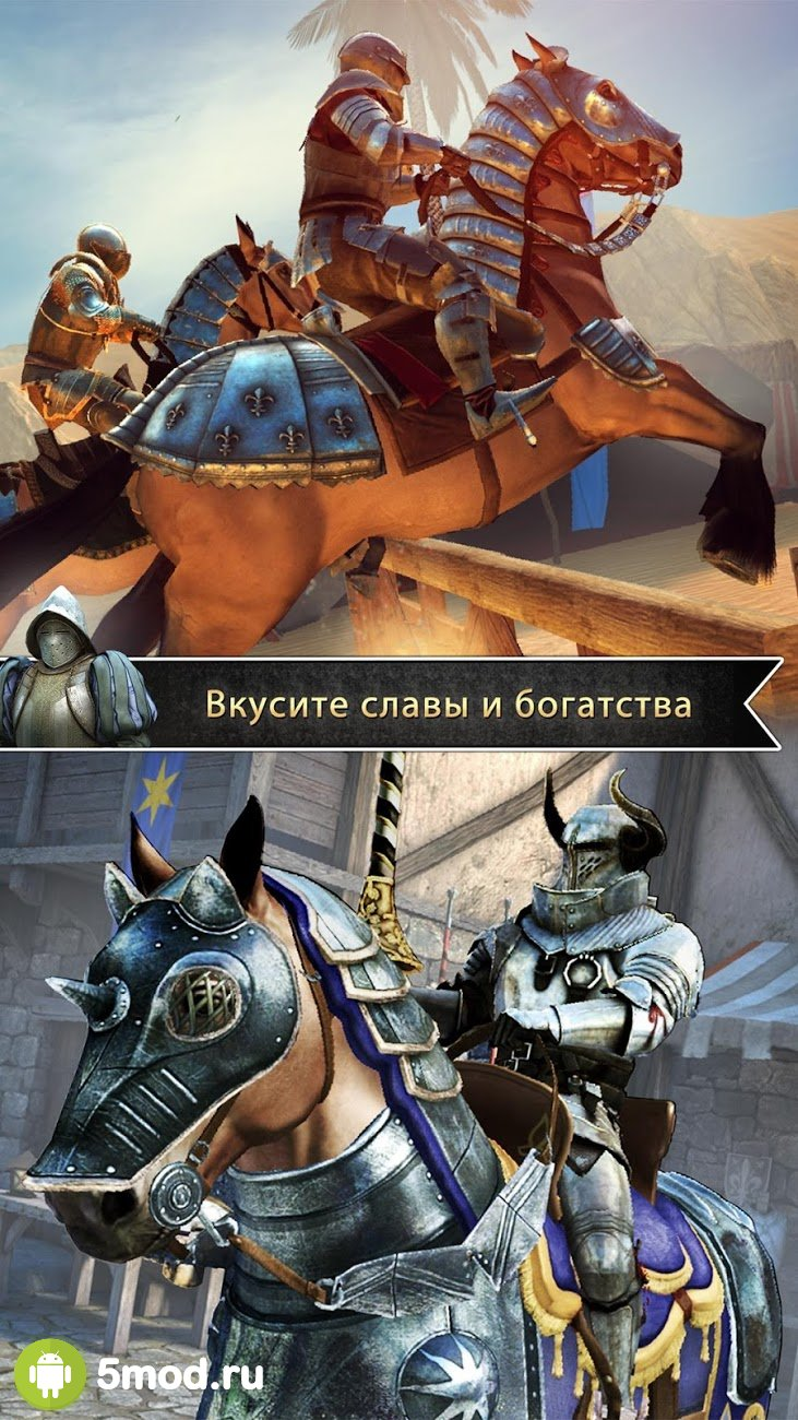 Ival knights