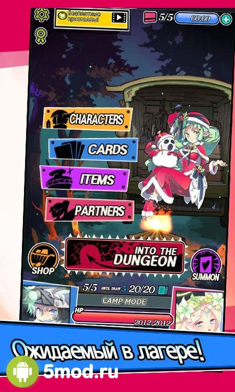 Dungeon & amp; Girls: Card RPG