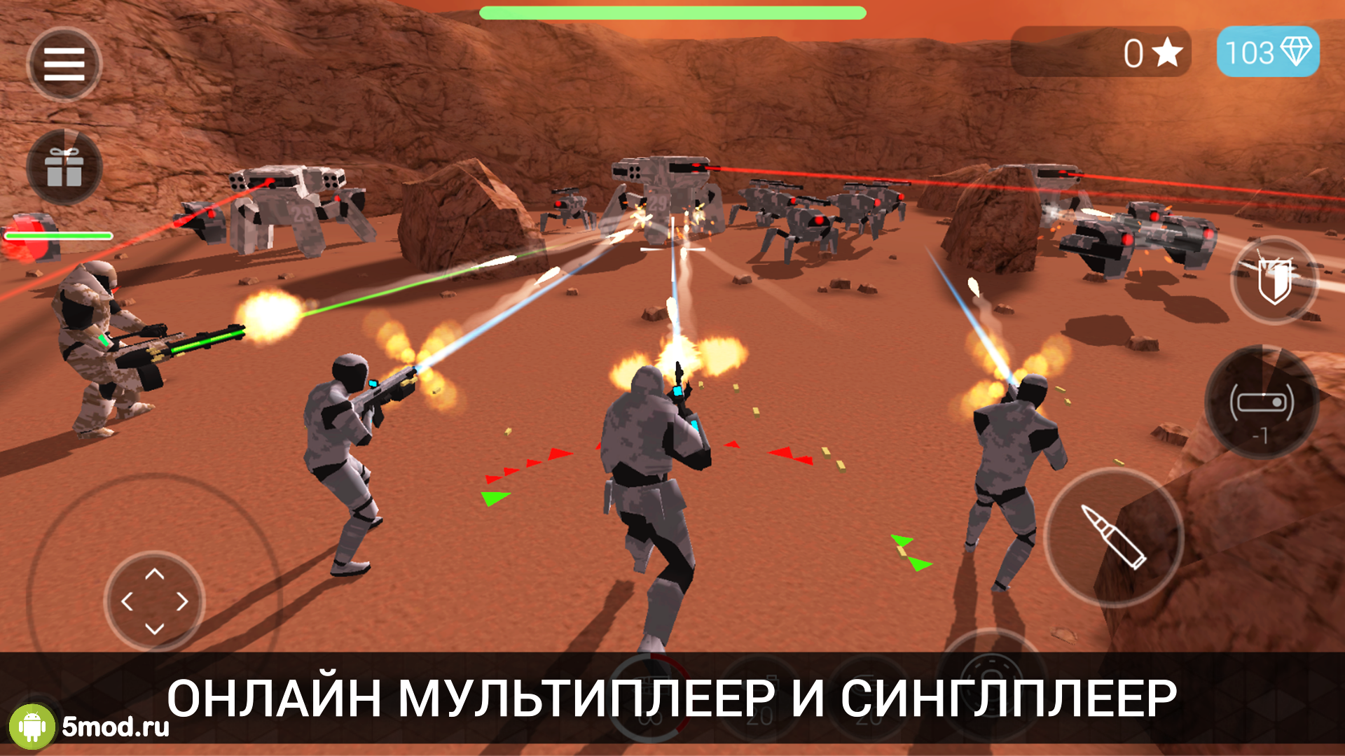 CyberSphere: TPS Online Action Game