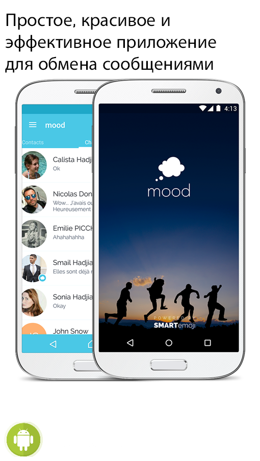 Mood Messenger - SMS and MMS