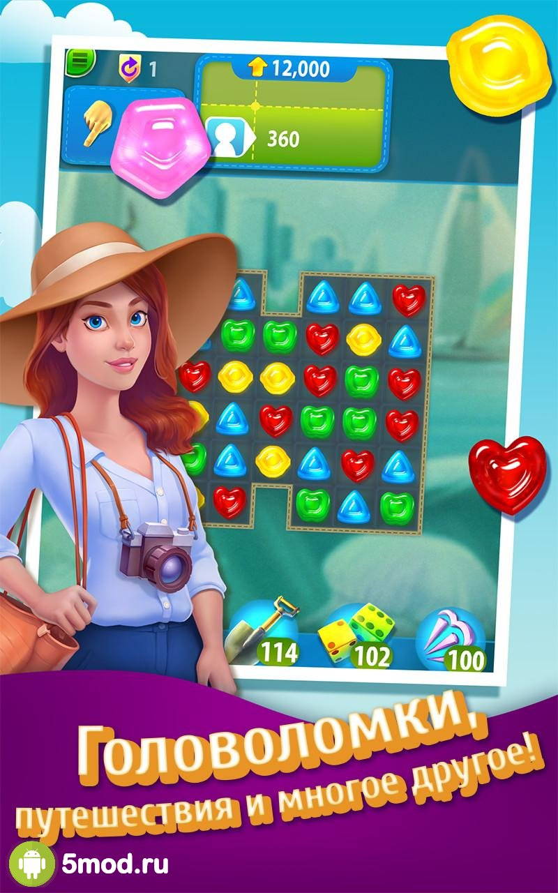 Gummy Drop! - Free Match 3 Puzzle Game