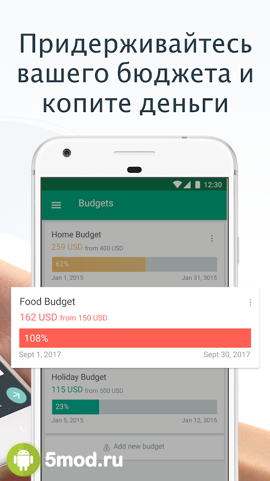 Spendee - Budget and Expense Tracker & amp; Planner