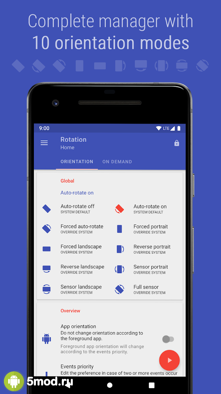 Rotation - Orientation Manager