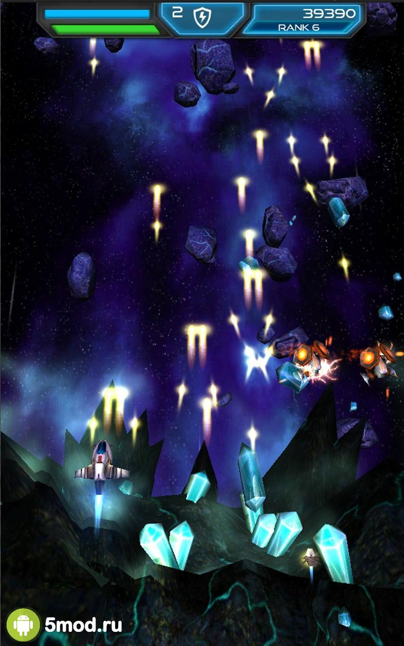 Cold Space - 3D Shoot 'em up