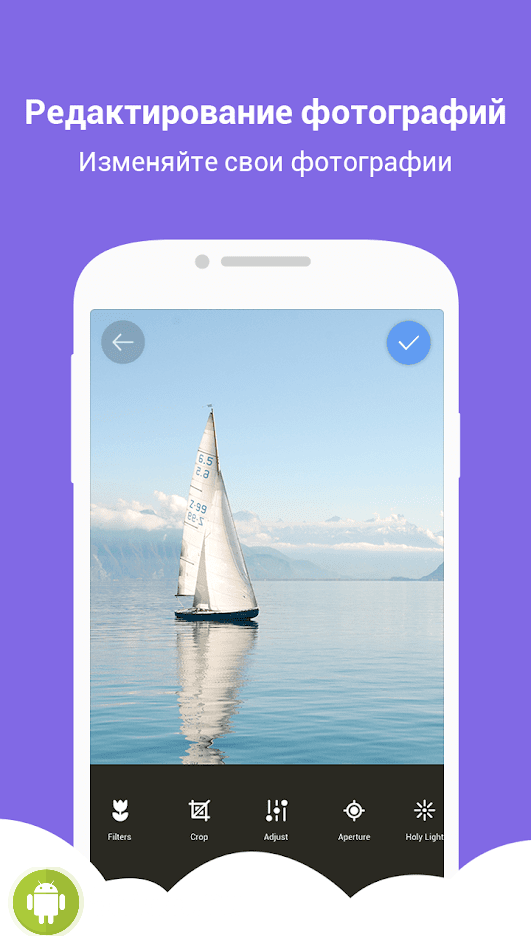 Gallery-Photo Viewer, Photo Folder, Albums, Images