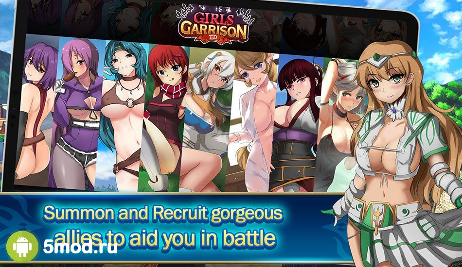 Girls Garrison (18+)