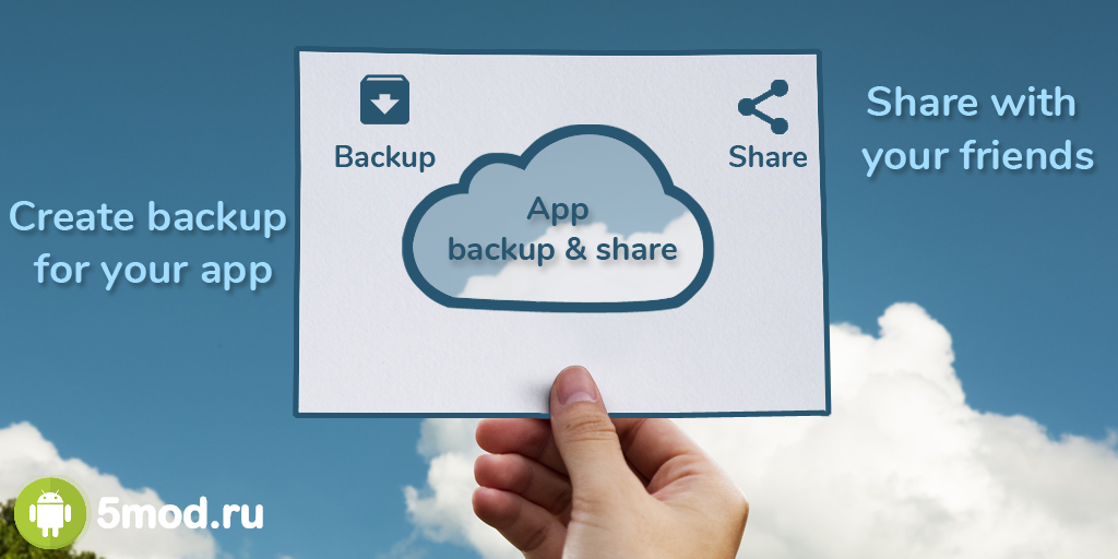 APK Extractor Backup Share & amp; Restore