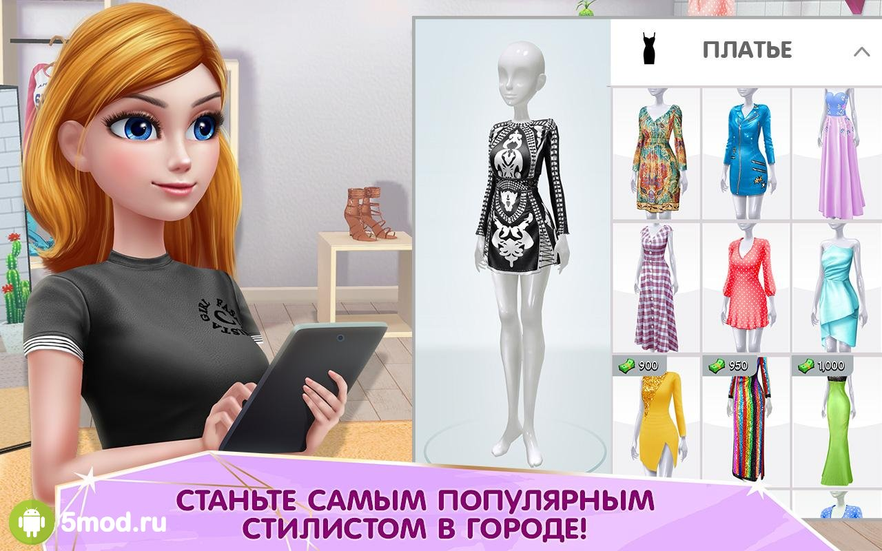Super Stylist - Dress Up & amp; Style Fashion Guru