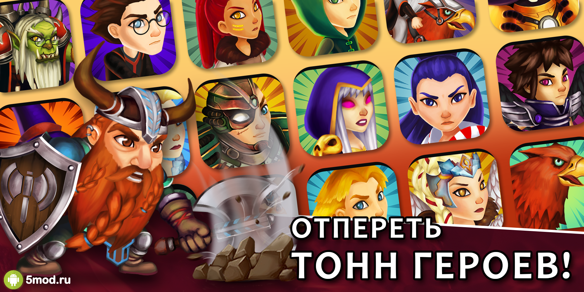 Taps Dragons - Clicker Heroes Fantasy Idle RPG