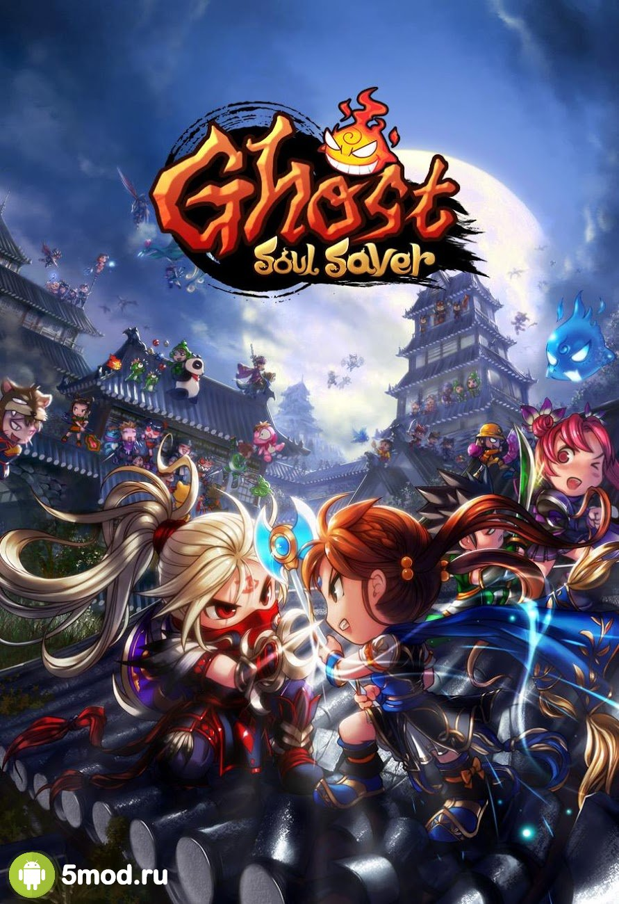 Ghost Soul Saver Puzzle RPG