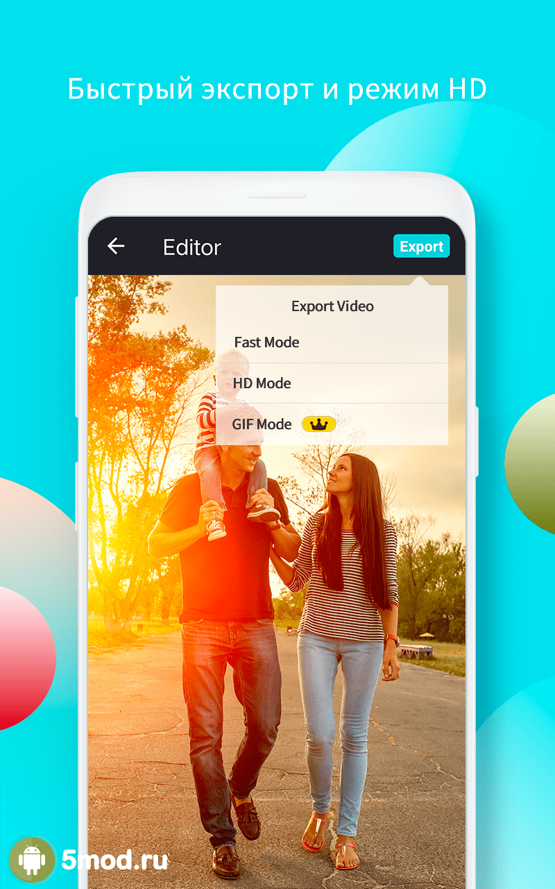VCUT - Slideshow Maker Video Editor with Songs