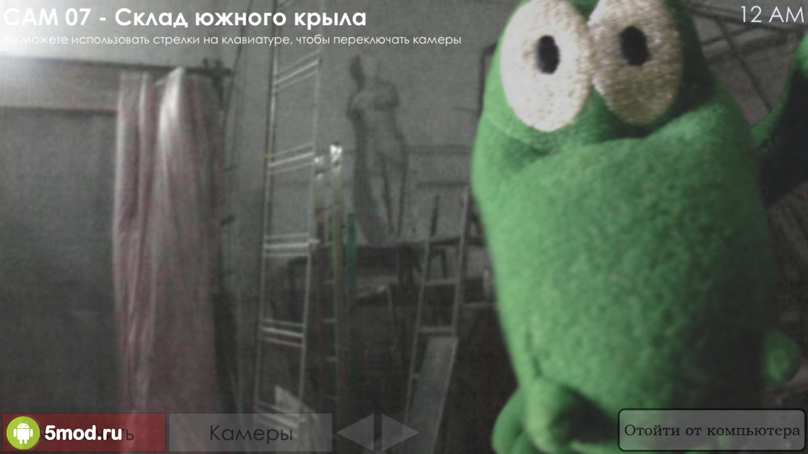Five Nights with Froggy 2