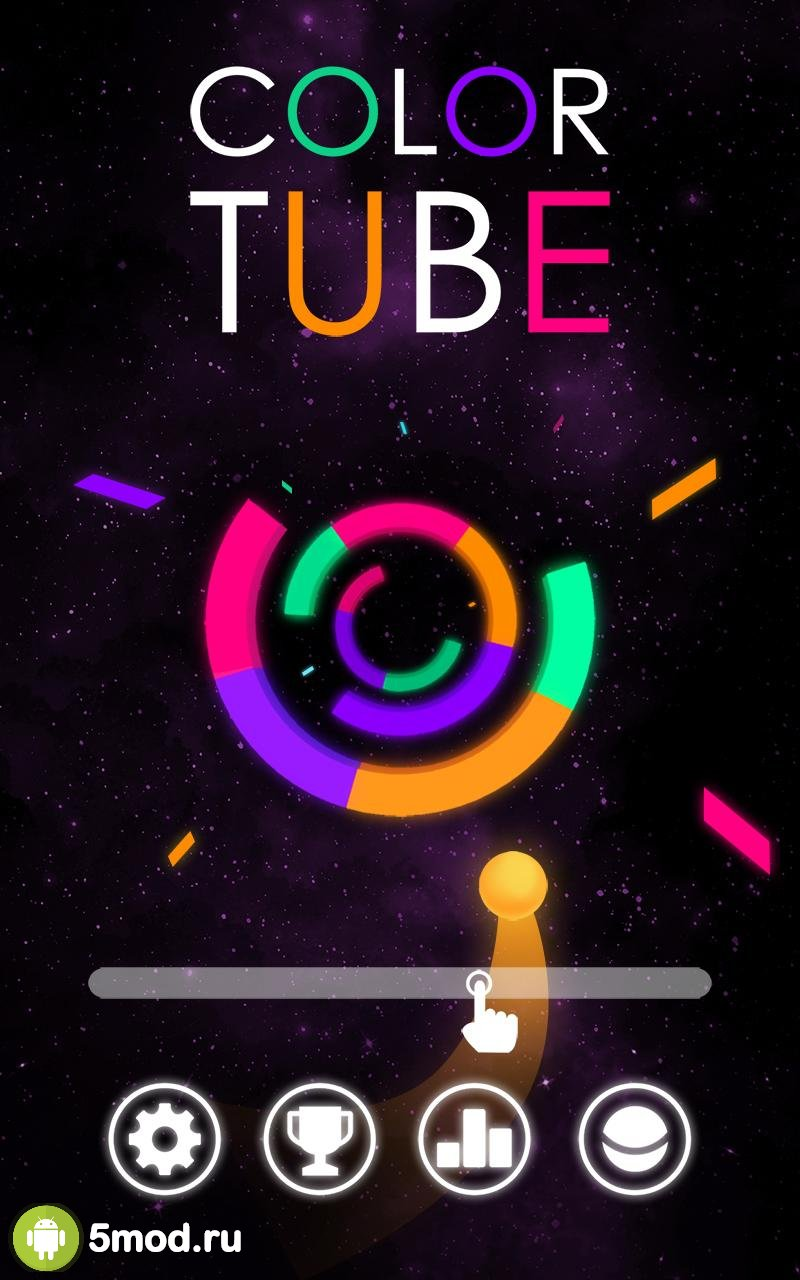 Color tube