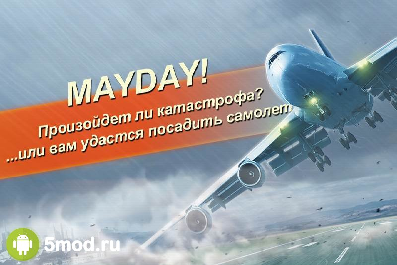 MAYDAY 2 Terror In The Sky