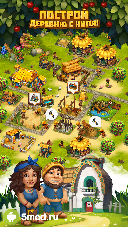 The Tribez: Build a Village (Natives)