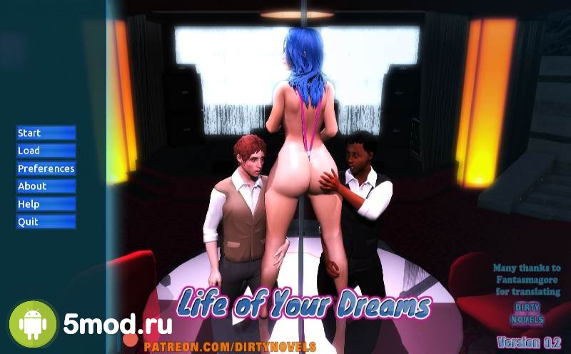 Life Of Your Dreams (18+)