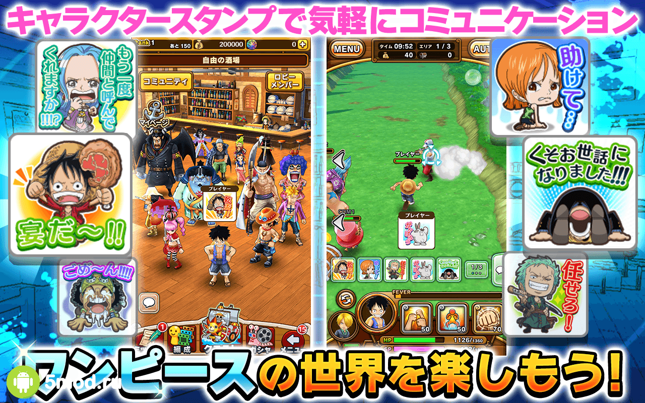 ONE PIECE TREASURE CRUISE APK 10.0.0 Download for Android