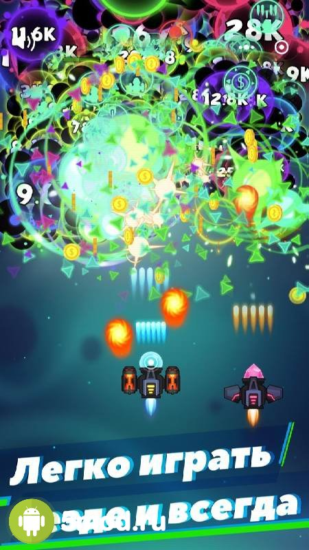 Virus War - Space Shooting Game