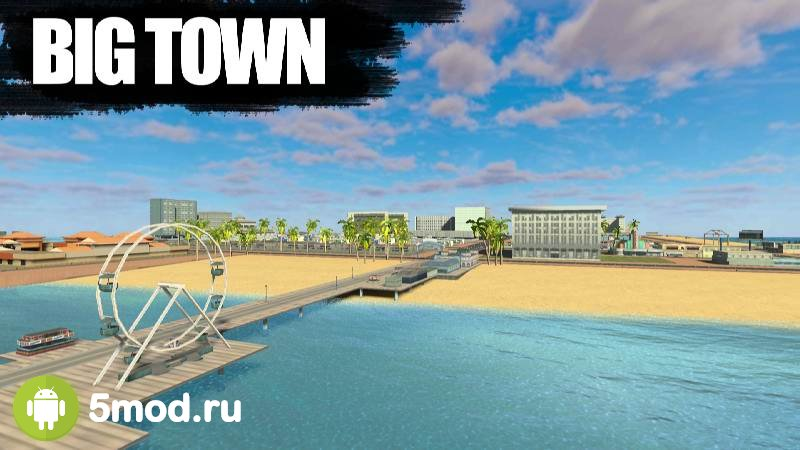 Mad town online