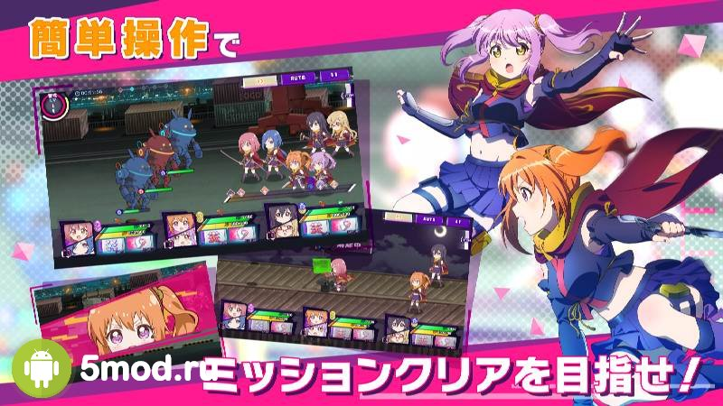 RELEASE THE SPYCE sf