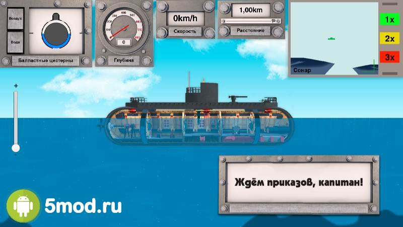 Nuclear War Submarine inc - Battleship Simulator