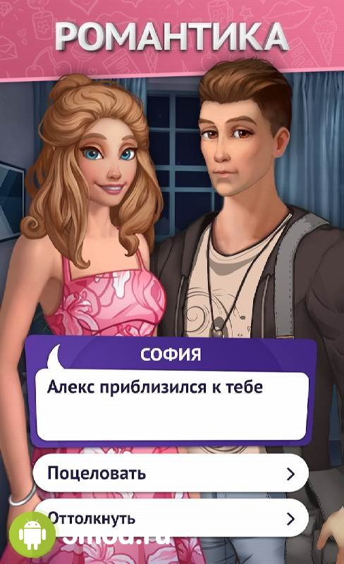Once upon a time ... visual novels and stories in Russian