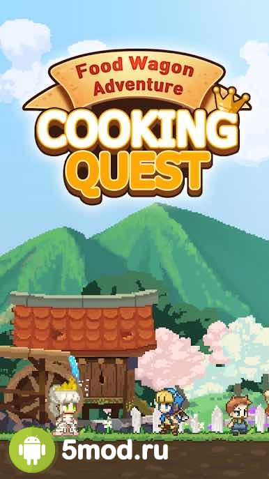 Cooking Quest: Food Wagon Adventure