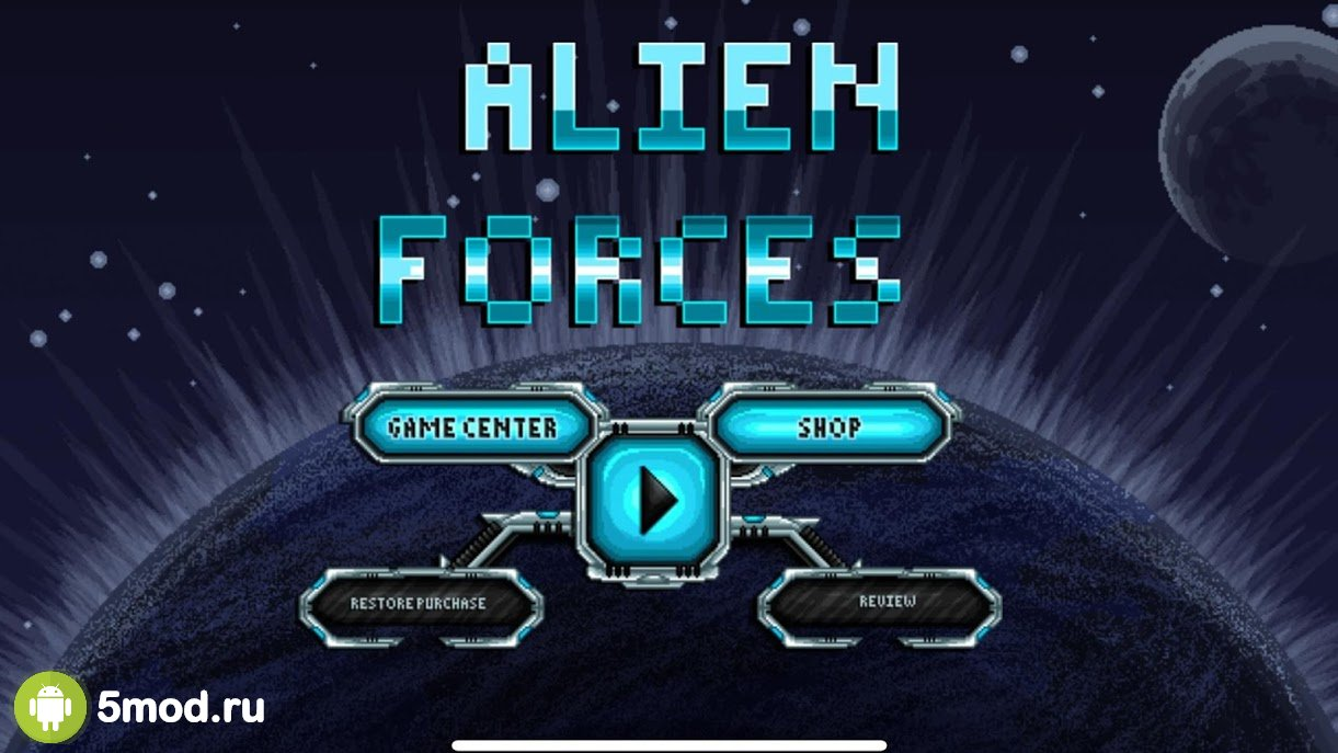 Alien forces