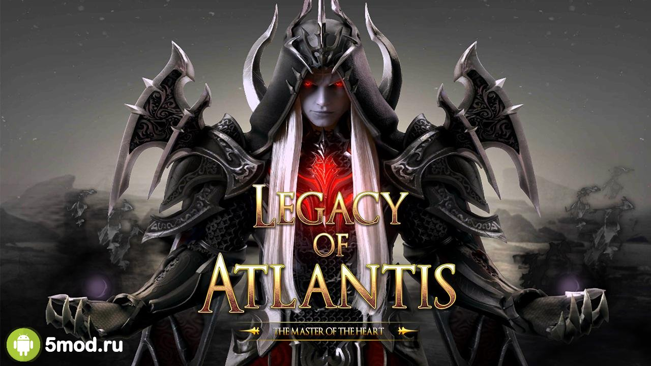 Legacy of Atlantis: Beginning of Division