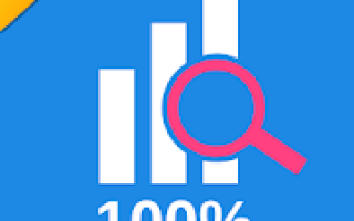 WiFi Signal Strength Meter Pro (No Ads) Mod APK 2021 for Android – new version