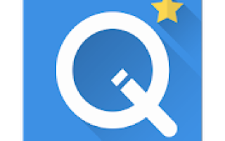 QuitNow! PRO – Stop smoking Mod APK 2020 for Android – new version