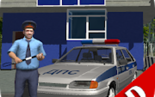 Traffic Cop Simulator 3D Mod APK 2021 for Android – new version