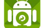 DroidCamX Wireless Webcam Pro Mod APK 2021 for Android – new version