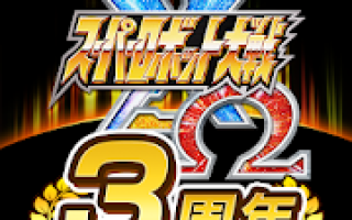 Super Robot Wars X-Ω Mod APK 2020 for Android – new version