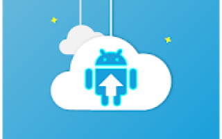 APK Extractor Backup Share & Restore Mod APK 2021 for Android – new version