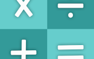 Calculator Vault – Hide Photo Video & App Lock Mod APK 2021 for Android – new version
