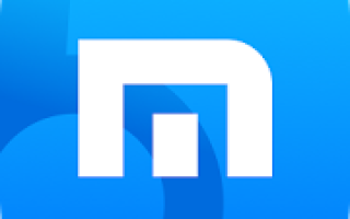 Maxthon Browser – Fast & Safe Cloud Web Browser Mod APK 2020 for Android – new version