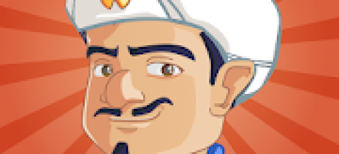 Akinator VIP Mod APK 2020 for Android – new version