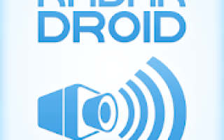 Radardroid Pro Mod APK 2020 for Android – new version