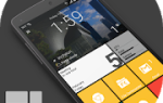 Square Home 3 – Launcher: Windows style Mod APK 2021 for Android – new version
