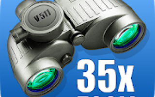 Binoculars 35x Zoom Night Mode (Photo and Video) Mod APK 2021 for Android – new version
