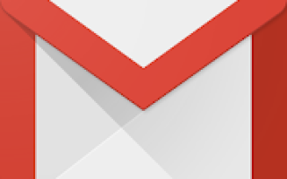 Google Gmail Mod APK 2021 for Android – new version