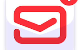 myMail – Email for Hotmail, Gmail and Outlook Mail Mod APK 2021 for Android – new version