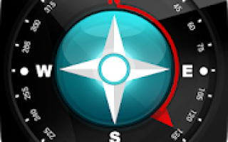 Compass 54 (All-in-One GPS, Weather, Map, Camera) Mod APK 2021 for Android – new version