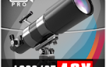 Ultra 48x Zoom Telescope 127EQ Camera Mod APK 2021 for Android – new version