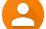 Simple Contacts Pro Mod APK 2021 for Android – new version