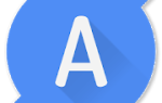 Ampere Mod APK 2021 for Android – new version