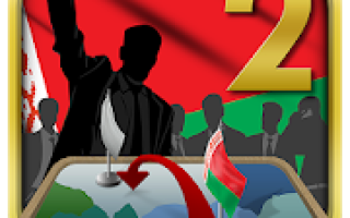 Belarus Simulator 2 Mod APK 2020 for Android – new version
