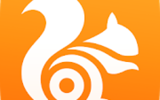 UC Browser – Fast Download Private & Secure Mod APK 2021 for Android – new version